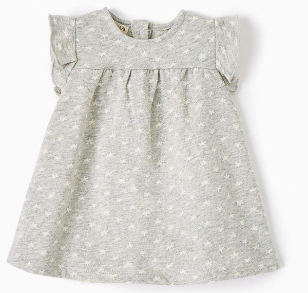 paquete de moda y atractivo nueva lanzamiento comprar real Catálogo Zara Kids Primavera 2019 - Belzia.com